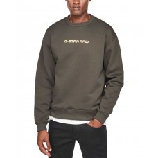 G-Star Raw Men's Logo Sweatshirt (Gray, XXS)